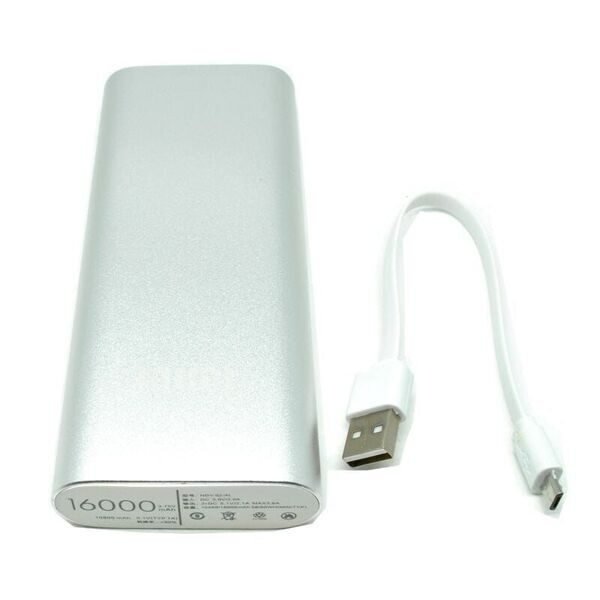 xiaomi-power-bank-16000-4-800x800